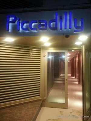 piccadilly-mall-salmiya-kuwait