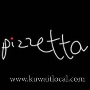 pizzetta-restaurant-kuwait
