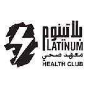 platinum-mens-health-club-khiran-kuwait