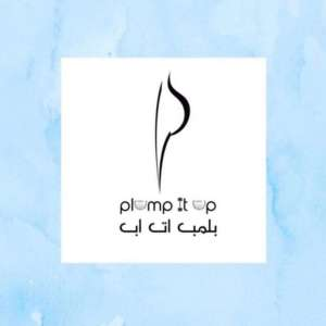 plump-it-up-gym-spa-and-salon_kuwait