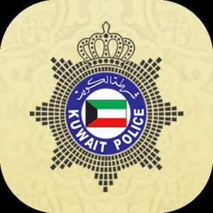 police-strength-affairs-mishref-ministry-of-interior-kuwait