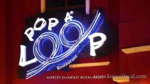 pop-a-loop-restaurant-fintas-kuwait