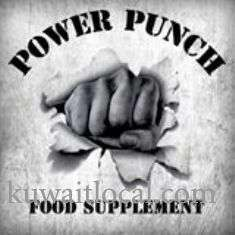 power-punch-kuwait
