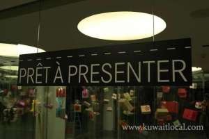 pret-a-presenter-kuwait