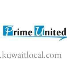 prime-united-company-kuwait
