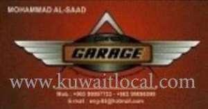 pro-garage-kuwait