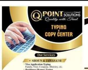 q-point-solutions-typing-and-copy-center-kuwait