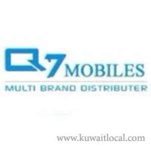 q7-mobile-company-kuwait
