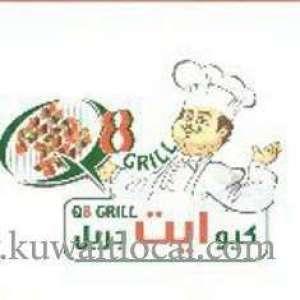 q8-grill-restaurant-kuwait