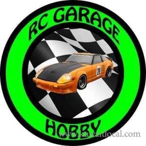 q8-rc-garage-kuwait