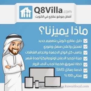 q8villa-kuwait