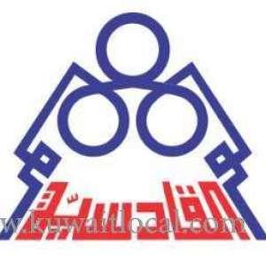 qadsiya-co-operative-society-qadsiya-2-kuwait