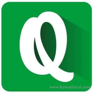 queen-laundry-kuwait