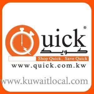 quick-kuwait-kuwait