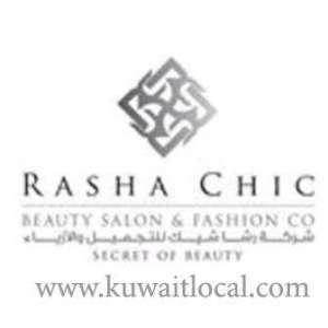 rasha-chic-beauty-salon-fashion-co-mahboula-kuwait