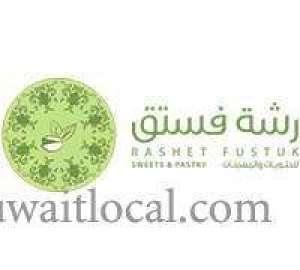rashet-fustuk-restaurant-kuwait