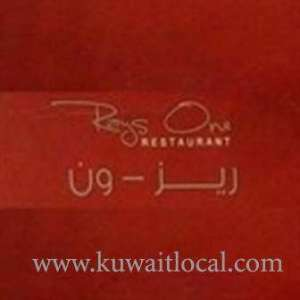 rays-one-resturant-kuwait