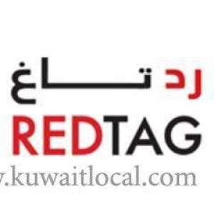 red-tag-fahaheel-kuwait