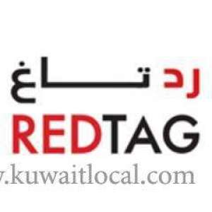 red-tag-qurain-kuwait
