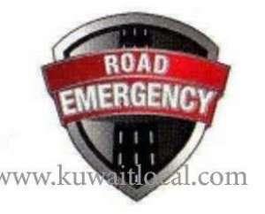 road-emergency-company-kuwait