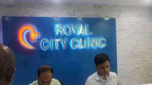 royal-city-clinic-kuwait