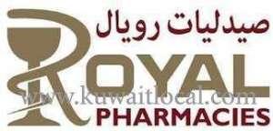 royal-pharmacy-farwaniya-kuwait