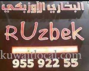 ruzbek-restaurant-ardiya-kuwait