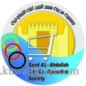 saad-al-abdullah-city-co-operative-society-kuwait