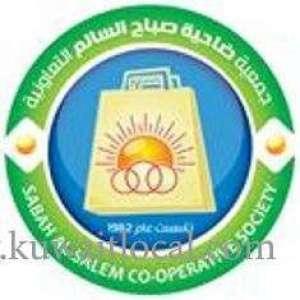 sabah-al-salem-co-op-society-sabah-al-salem-3-2-kuwait