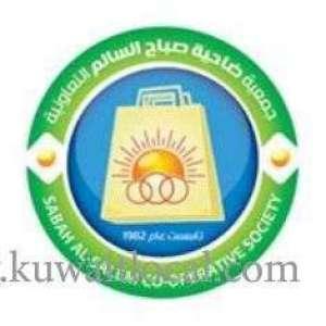 sabah-al-salem-co-op-society-sabah-al-salem-3-kuwait