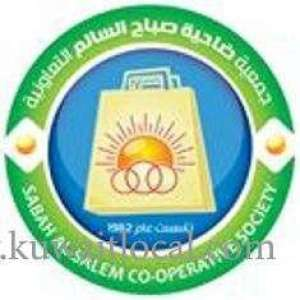 sabah-al-salem-co-op-society-sabah-al-salem-5-1-kuwait