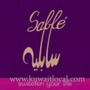 sable-sweets-company-hawally-1-1-kuwait