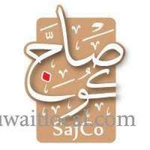 sajco-restaurant-kuwait