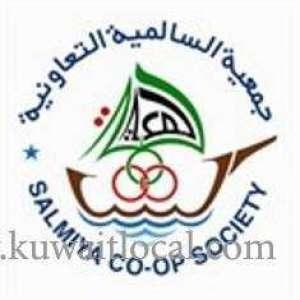 salmiya-co-operative-society-salmiya-kuwait