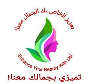 salon-lamset-hani-indo-arabic-salon-kuwait