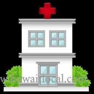 salwa-health-center-kuwait