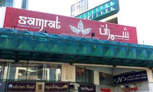 samrat-restaurant-salmiya-kuwait