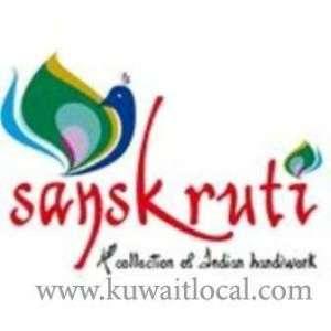 sanskruti-kuwait