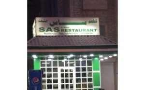 sas-al-shahad-restaurant-kuwait