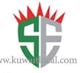 satco-energy-al-ardiya-kuwait