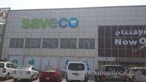 saveco-al-qurain-kuwait