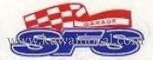 sfs-garage-kuwait