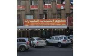 shabab-al-mobarak-restaurant-kuwait