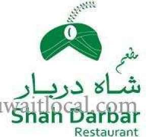 shah-darbar-restaurant-kuwait