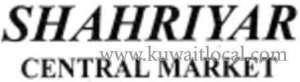 shahriyar-central-market-kuwait