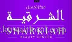 sharkiah-beauty-center-khaitan-kuwait
