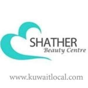 shather-beauty-center-kuwait