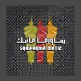 shawarma-matic-mahboula-kuwait