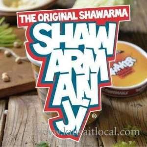 shawarmanji-restaurant-salmiya-kuwait