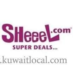 sheeel-kuwait-city-kuwait